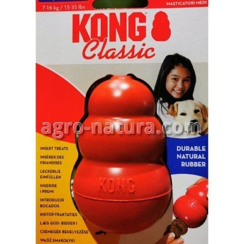 Juguete Kong Classic rojo